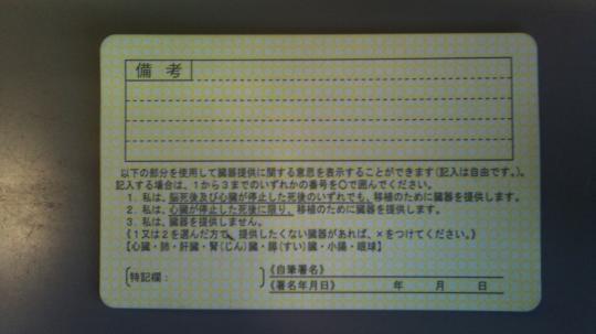 DSC_0102_convert_20110912091030.jpg
