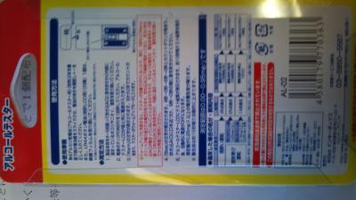 DSC_0114_convert_20110914202228.jpg