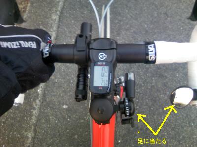 ... 調整中 あらふぉ~自転車日記