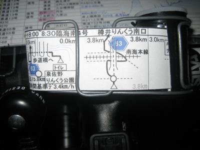 20100121_3