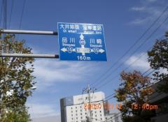 第一京浜で品川へ