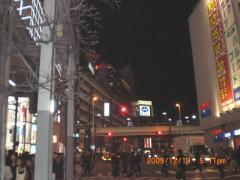 新宿西口へ