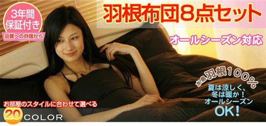 futon_01_R520.jpg