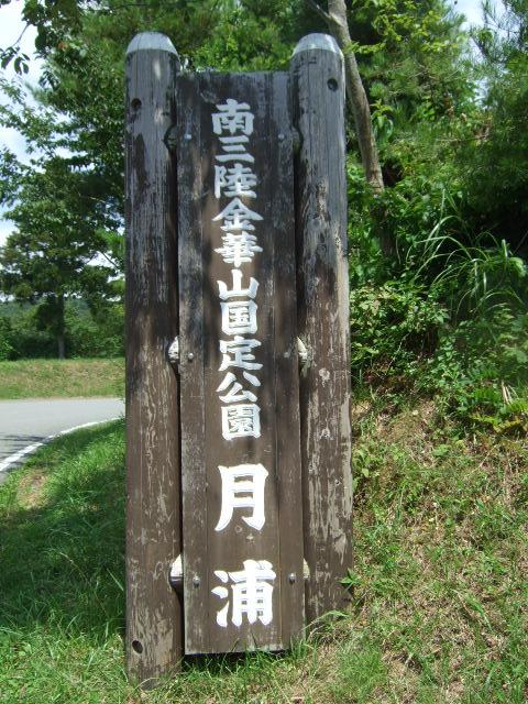 daisuke1-1.jpg