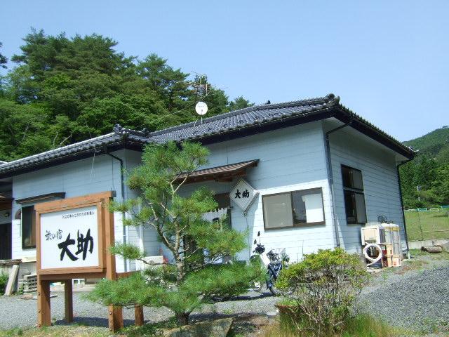 daisuke1-5.jpg