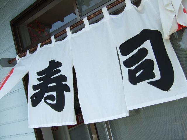 daisuke3.jpg