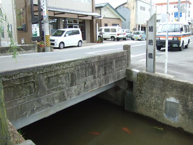 irohatori2.jpg