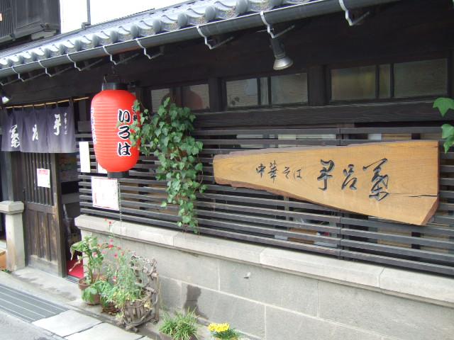 irohatori5.jpg