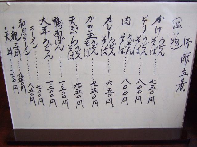 iwateya10.jpg