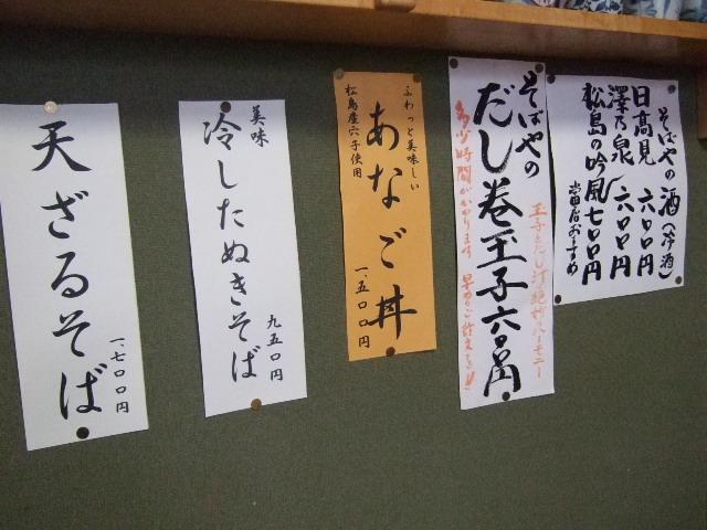 iwateya11.jpg
