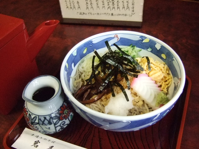 iwateya12.jpg