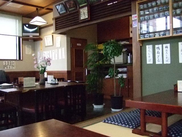 iwateya5.jpg