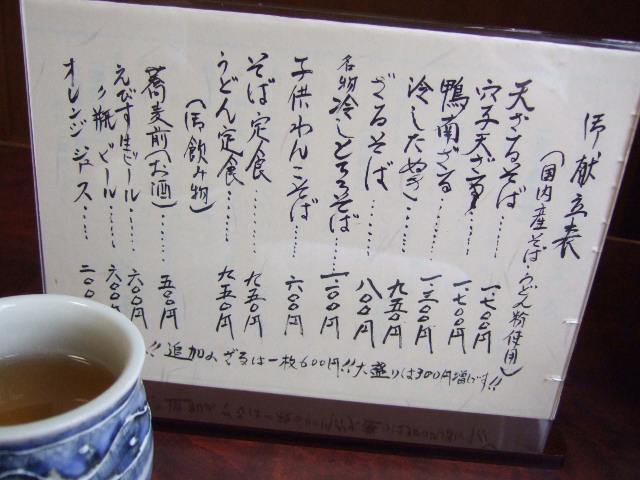 iwateya9.jpg