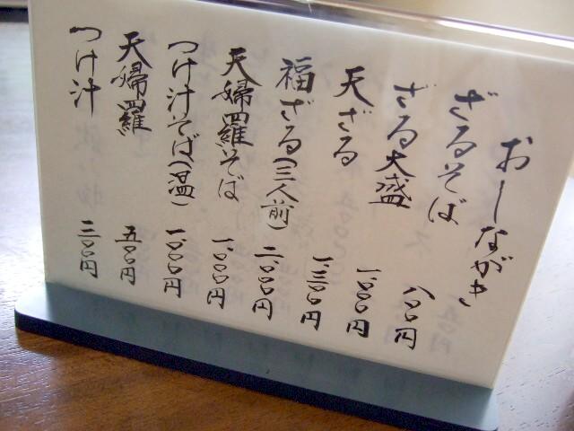 nanahuku7.jpg