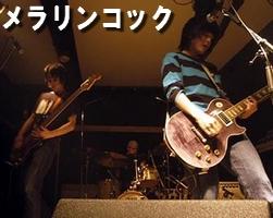 20101217_mk.jpg