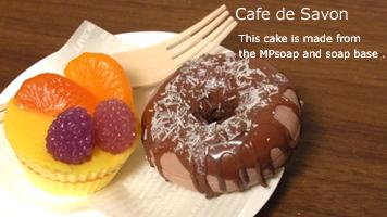 カップケーキとドーナツ石鹸
