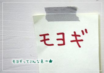 201108309.jpg