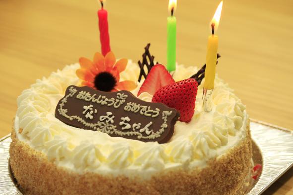 お誕生日 Nami