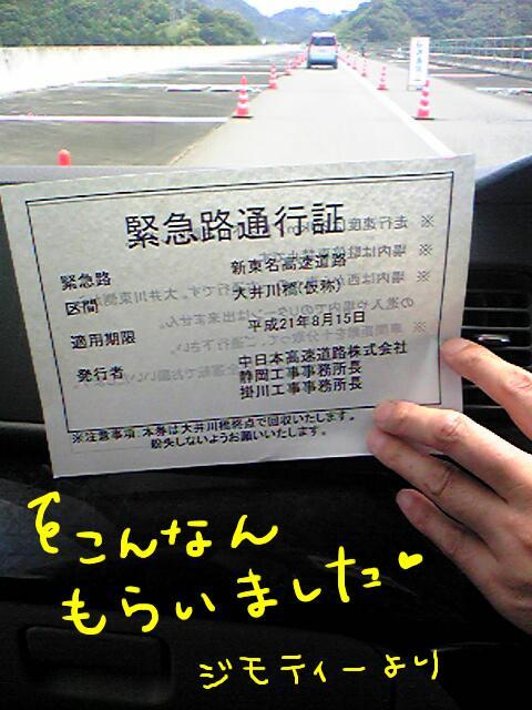 kyokashou-1.jpg