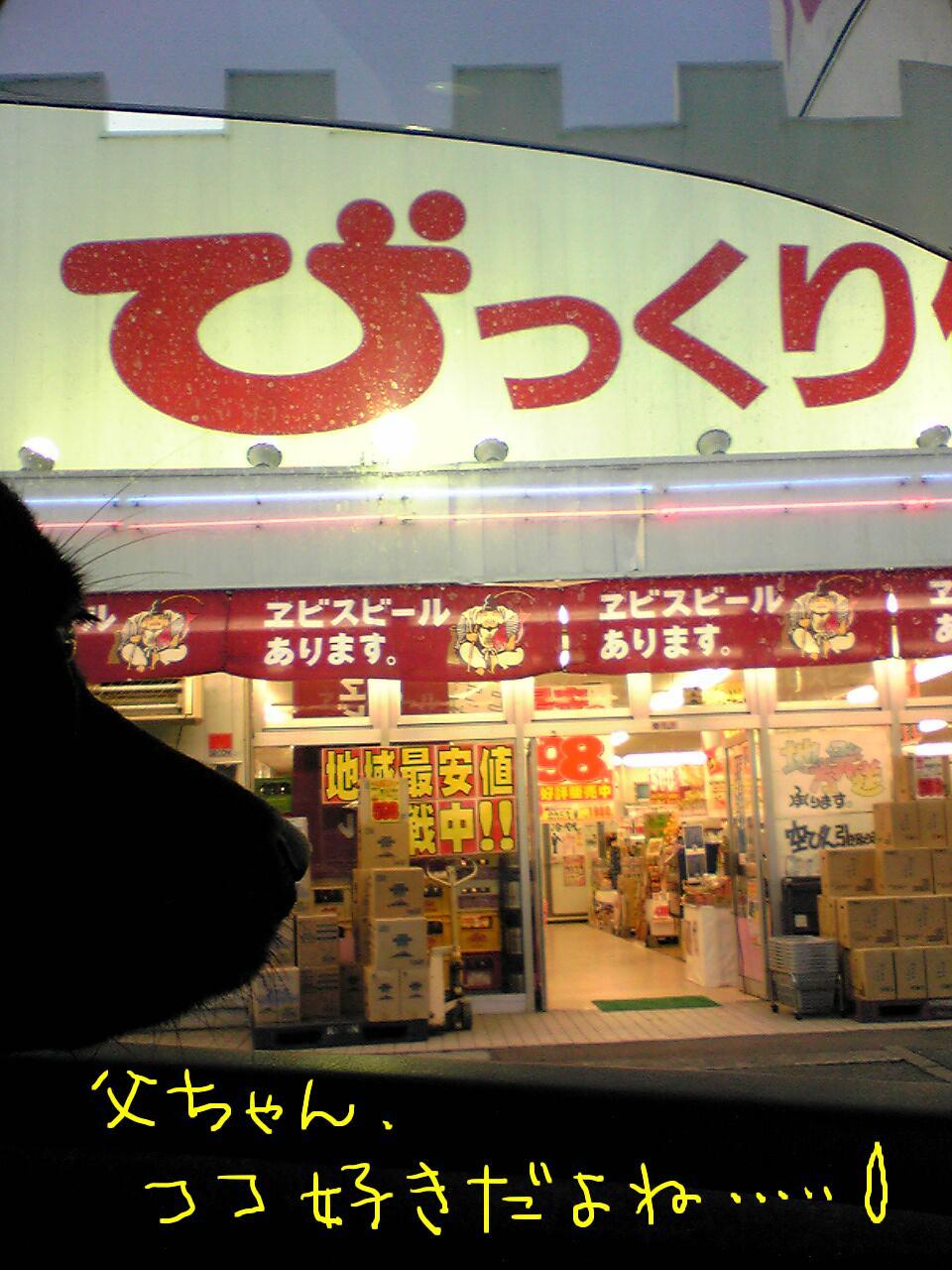 sake1.jpg