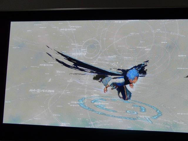 s-バサバサ翼