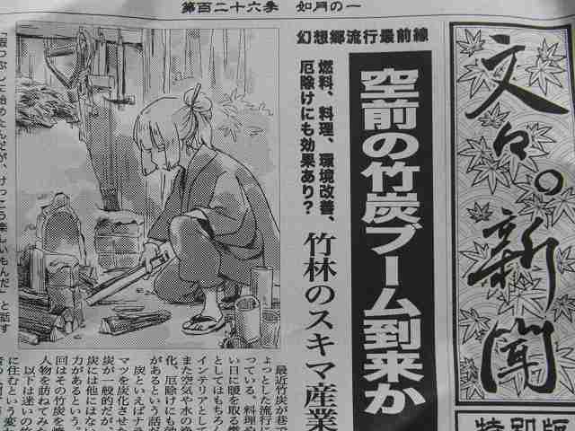s-10 新聞