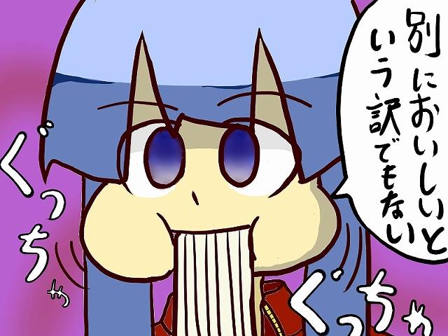 s-s-うどんデシ子