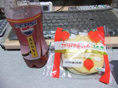 リョーユーパン「さがほのか苺ジャム&ホイップ」&ペプシ「Azuki」