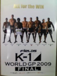 20091205