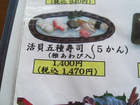 千葉1-55 (2)