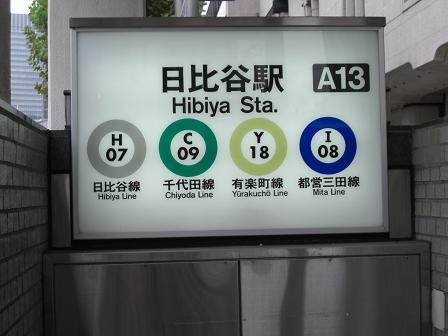 東京1-4