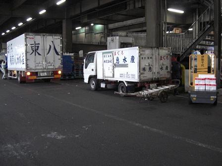 東京1-5