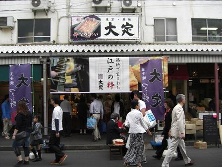 東京1-10