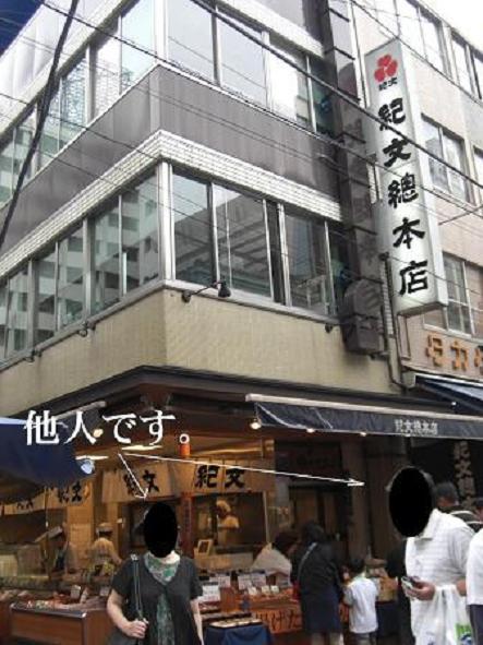 東京1-11