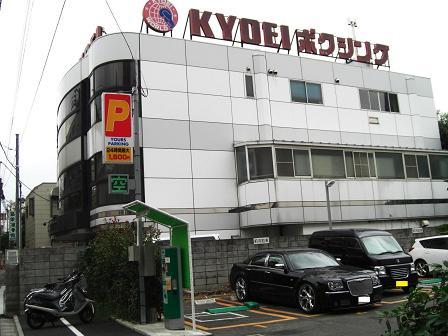 東京1-20