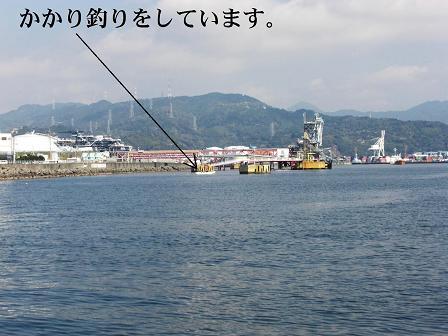 黒鯛8-5