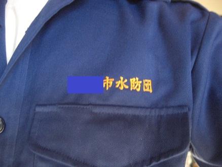 2011水防1