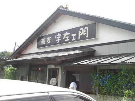 2011千葉1