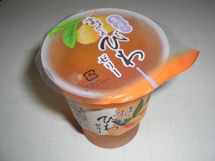 2011千葉17