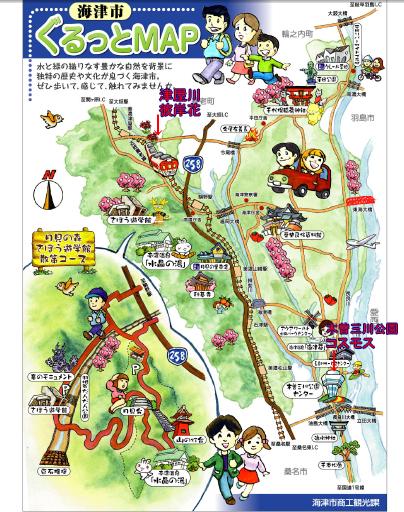 海津市地図