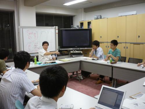 studysession