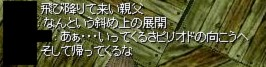 screenlydia265.jpg