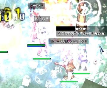 screenlydia672.jpg