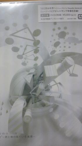 2011-06-14_20-13-14.jpg