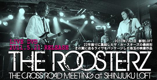 roosterz_dvd_top_s.jpg