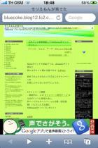 IMG_0935 (320x480)