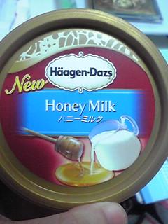 ハニーミルク