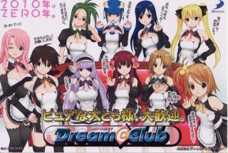 DreamCClubNengajyou_03.jpg