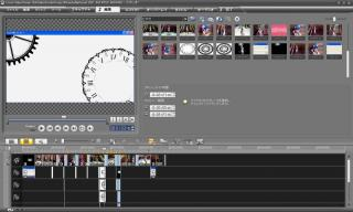 VideoStudioSS.jpg