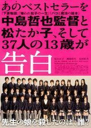 2010-h01.jpg